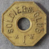 India Token Assam. Soldiers Club Shillong 1 Anna - WW2 period military